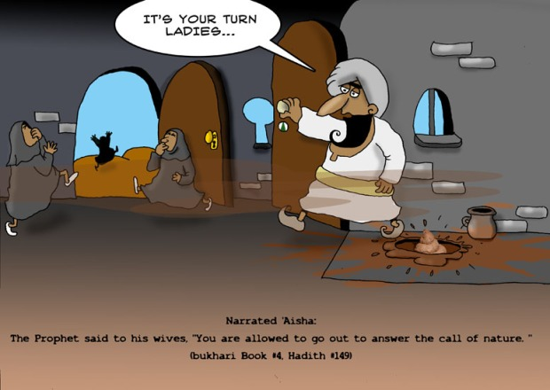 prophetmuhammad-toilet